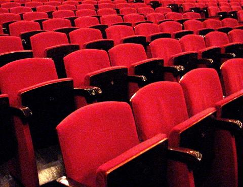 Distribución de butacas de teatro